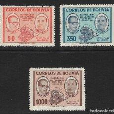 Sellos: BOLIVIA. YVERT NSº 375/77 NUEVOS Y UN SELLO CON DEFECTOS AL DORSO. Lote 194697775