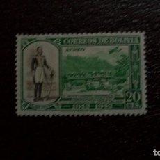 Sellos: /24.02/-BOLIVIA-1942-CORREO AEREO 20C. Y&T 64 EN NUEVO SIN GOMA(**MLH). Lote 195060726