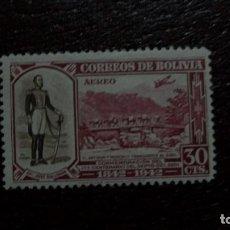 Sellos: /24.02/-BOLIVIA-1942-CORREO AEREO 30C. Y&T 65 EN NUEVO SIN GOMA(**MLH). Lote 195060747