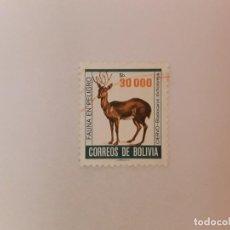 Sellos: BOLIVIA SELLO USADO. Lote 197713028
