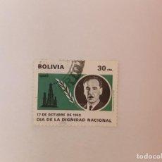 Sellos: BOLIVIA SELLO USADO. Lote 197713036