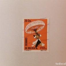 Sellos: BOLIVIA SELLO USADO. Lote 197713065