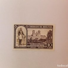 Sellos: BOLIVIA SELLO USADO. Lote 197713086