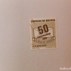 Sellos: BOLIVIA SELLO USADO. Lote 197713096