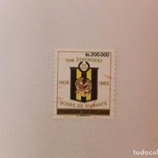 Sellos: BOLIVIA SELLO USADO. Lote 197713125