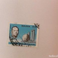 Sellos: BOLIVIA SELLO USADO. Lote 197713155