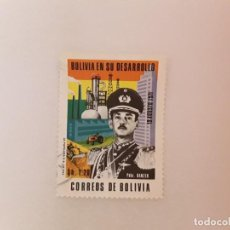 Sellos: BOLIVIA SELLO USADO. Lote 197713197