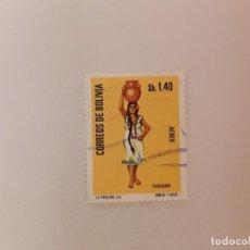 Sellos: BOLIVIA SELLO USADO. Lote 197713208