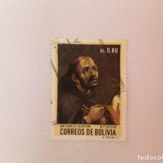 Sellos: BOLIVIA SELLO USADO. Lote 197713295
