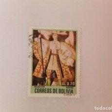 Sellos: BOLIVIA SELLO USADO. Lote 197713321