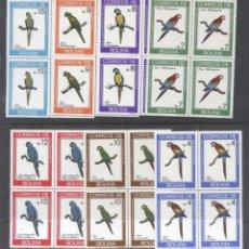Sellos: BOLIVIA 1981 BIRDS PARROTS X 4 MI.969-75 MNH DC.120. Lote 198263627