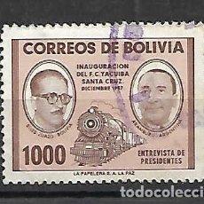 Sellos: FERROCARRILES DE BOLIVIA. SELLO AÑO 1957. Lote 198292607