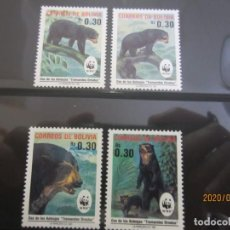 Sellos: BOLIVIA 1991 4 V. WWF NUEVO. Lote 198392252