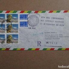Sellos: CIRCULADA 1979 DE LA PAZ BOLIVIA A BUENOS AIRES ARGENTINA. Lote 198675080