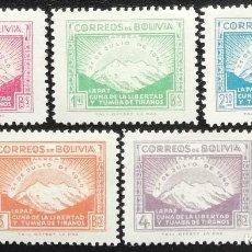 Sellos: 1947. BOLIVIA. 90 / 94. PRIMER ANIV. REVOLUCIÓN DEL 27 DE JULIO DE 1946. SERIE COMPLETA. NUEVO.. Lote 199040063