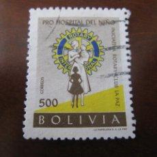 Sellos: BOLIVIA 1960, PRO HOSPITAL DEL NIÑO, YVERT 397. Lote 199235657