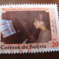 Sellos: BOLIVIA, HOMENAJE A LA JUVENTUD BOLIVIANA. Lote 199236111