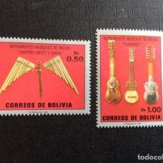 Sellos: BOLIVIA Nº YVERT 693/4*** AÑO 1987. INSTRUMENTOS MUSICALES DE BOLIVIA. Lote 203197978