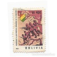 Sellos: SELLO BOLIVIA 1962 HOMENAJE A LAS FUERZAS ARMADAS DE LA NACIÓN INFANTERÍA 400 BS. Lote 203444043