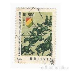 Sellos: SELLO BOLIVIA 1962 HOMENAJE A LAS FUERZAS ARMADAS DE LA NACIÓN CABALLERÍA 500 BS. Lote 203444262