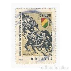 Sellos: SELLO BOLIVIA 1962 HOMENAJE A LAS FUERZAS ARMADAS DE LA NACIÓN ARTILLERÍA 600 BS. Lote 203444308