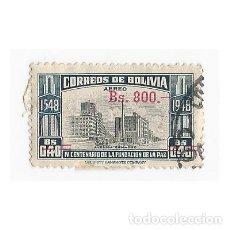 Sellos: SELLO BOLIVIA 1548 1948 IV CENTENARIO DE LA FUNDACIÓN DE LA PAZ 0,40 800 BS. Lote 203444516