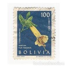 Sellos: SELLO BOLIVIA FLOR NACIONAL KANTUTA CANTUA BUXIFOLIA 100. Lote 203444581