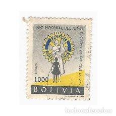 Sellos: SELLO BOLIVIA PRO HOSPITAL DEL NIÑO INICIATIVA ROTARY CLUB LA PAZ 1000. Lote 203444637