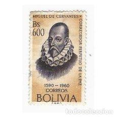 Sellos: SELLO BOLIVIA 1590 1960 MIGUEL DE CERVANTES CORREGIDOR PERPETUO DE LA PAZ 600 BS. Lote 203444716
