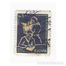 Sellos: SELLO BOLIVIA REFORMA EDUCACIONAL X ANIVERSARIO DE LA REVOLUCIÓN NACIONAL 1. Lote 203444837
