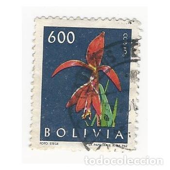 SELLO BOLIVIA 600 (Sellos - Extranjero - América - Bolivia)