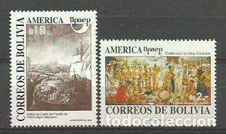 BOLIVIA 1992 - AMERICA UPAEP - DESCUBRIMIENTO DE AMERICA - YVERT 798/799** (Sellos - Extranjero - América - Bolivia)