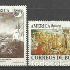 Sellos: BOLIVIA 1992 - AMERICA UPAEP - DESCUBRIMIENTO DE AMERICA - YVERT 798/799**. Lote 205783255