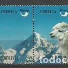 Sellos: BOLIVIA 1995 - AMERICA UPAEP - YVERT 806-807**. Lote 205784061