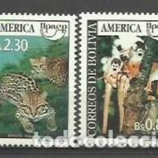 Sellos: BOLIVIA 1995 - AMERICA UPAEP - YVERT 836/837**. Lote 205784551