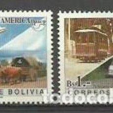 Sellos: BOLIVIA 1994 - AMERICA UPAEP - YVERT 882/883**. Lote 205785030