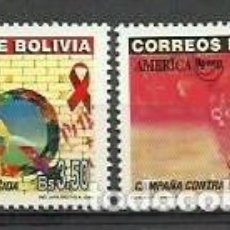 Sellos: BOLIVIA 2000 - AMERICA UPAEP - YVERT 1061/1062**. Lote 205787221