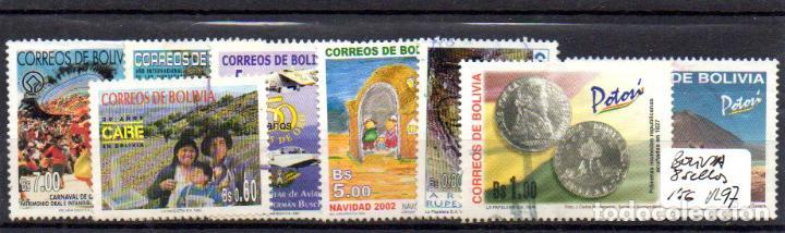 BOLIVIA.- LOTE DE 8 SELLOS DIFERENTES, EN USADOS (Sellos - Extranjero - América - Bolivia)