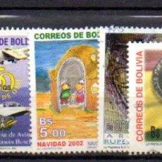 Sellos: BOLIVIA.- LOTE DE 8 SELLOS DIFERENTES, EN USADOS. Lote 207422831