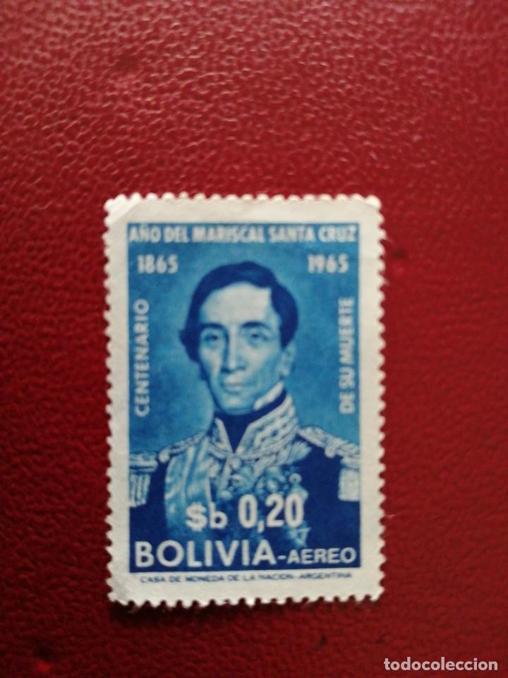 BOLIVIA - VALOR FACIAL 0,20 - AÑO 1965 -CENTENARIO MUERTE MARISCAL SANTA CRUZ (Sellos - Extranjero - América - Bolivia)
