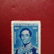 Sellos: BOLIVIA - VALOR FACIAL 0,20 - AÑO 1965 -CENTENARIO MUERTE MARISCAL SANTA CRUZ. Lote 207704503