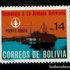 Selos: SELLO HOMENAJE A LA ARMADA BOLIVIANA. NUEVOS. Lote 208303571