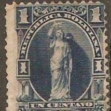 Sellos: BOLIVIA FISCAL-POSTAL YVERT NUM. 6 USADO. Lote 209208505