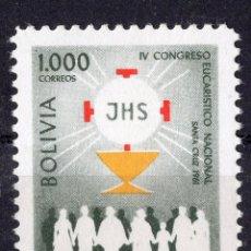 Sellos: BOLIVIA 1962 MNH, MICHEL 660. Lote 209928118