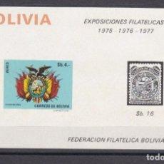 Sellos: HOJA BLOQUE DE BOLIVIA DEL AÑO 1975-1976-1977 ESCUDO NACIONAL ** NUEVO SIN CHARNELA. Lote 210600975