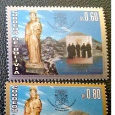 Francobolli: BOLIVIA. 887/88 CENTENARIO MISIÓN FRANCISCANA DE CAPOCABANA. 1995. SELLOS NUEVOS Y NUMERACIÓN YVERT.. Lote 210630095