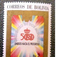 Sellos: BOLIVIA. 756 ANIVERSARIO DESCUBRIMIENTO DE AMÉRICA. REENCUENTRO DE DOS MUNDOS. 1990. SELLOS NUEVOS Y. Lote 210630097