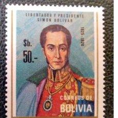 Sellos: BOLIVIA. 535 SIMÓN BOLÍVAR, PRESIDENTE Y LIBERTADOR. 1975. SELLOS NUEVOS Y NUMERACIÓN YVERT.. Lote 210630102