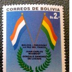 Francobolli: BOLIVIA. 895 ANIVERSARIO CREACIÓN DE LA REPÚBLICA: BANDERAS SIMBOLIZANDO LA PAZ DE CHACO. 1995. SELL. Lote 210630141
