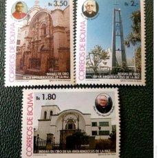 Francobolli: BOLIVIA. 869/71 ANIVERSARIO ARCHIDOSIS DE LA PAZ: IGLESIAS DE SAN PEDRO, CORAZÓN DE MARÍA Y SANTO D. Lote 210630147